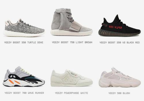 adidas yeezy 700 original price 500